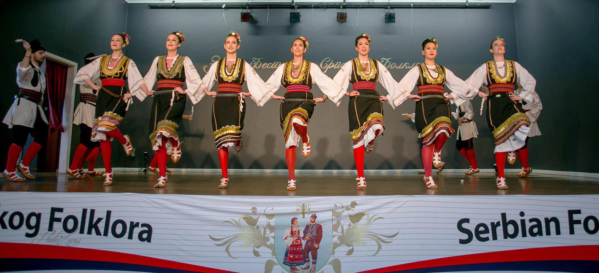 Folkloric Festival